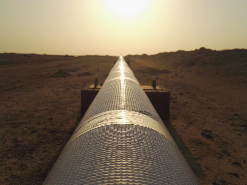 Aerofoam XLPE Insulation Tubes